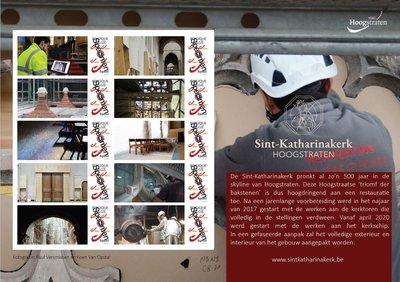 Postzegels - restauratie Sint-Katharinakerk